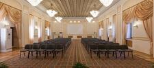 Altyn Kargaly: зал для вашего мероприятия!