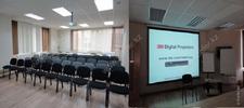 Аренда конференц-зала в «Нурлы Тау»